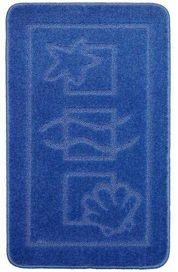 MARITIME 2509 1pc Blue